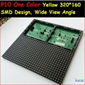 Uma cor amarela levou módulo, smd semi-ao ar livre, uso interno 320*160*32 16, hub12, monocromático SMD ângulo de visão largo, alto brilho