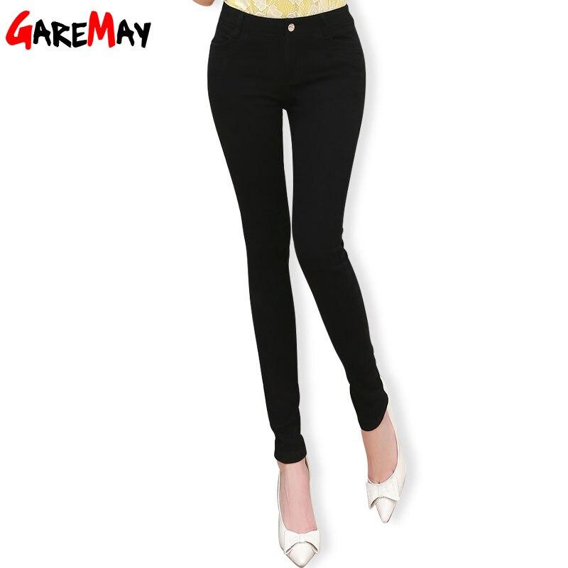 a4a840ed57a7 GAREMAY Skinny Jeans Mujer Lápiz Jeans Negro Pantalones Para Las Mujeres  2016 de Alta Stretch Mujer Vaqueros de Las Señoras de Los Pantalones  Vaqueros ...