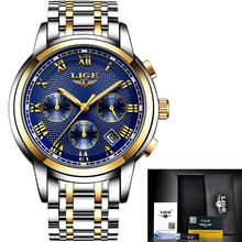 Chronograph Sports Waterproof LIGE9849