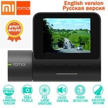 xiaomi 70mai pro регистратор автомобильный новый видеорегистраторы автомобильные IMX335 Wi Fi 1994P HD видеорегистратор xiaomi Голос интеллектуальный управление Ночь Версия DVR регистратор зеркало регистратор