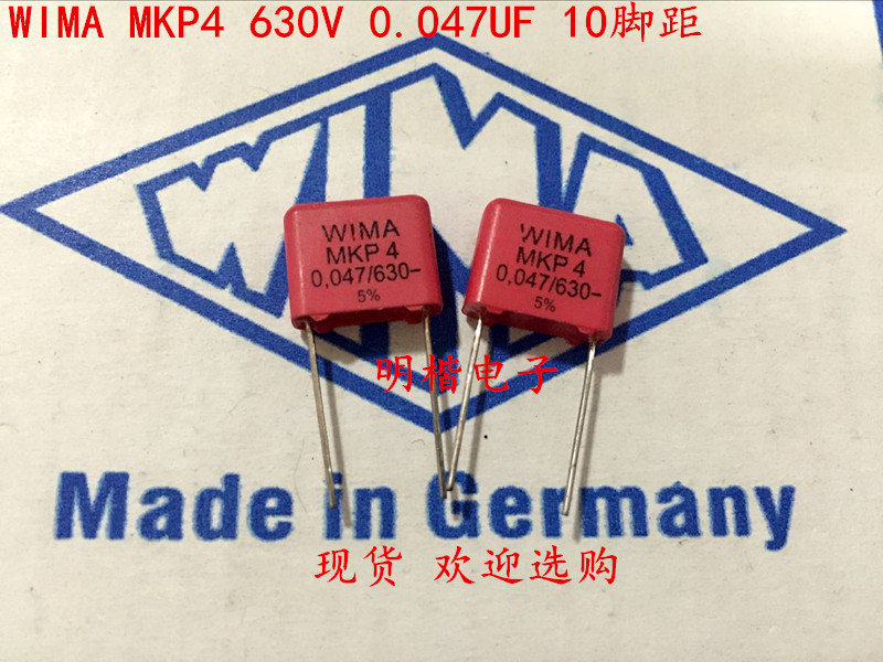 2019 Hot Sale 10pcs/20pcs Germany WIMA Capacitor MKP4 630V0.047UF 630V473 47NF P:10m Audio Capacitor Free Shipping