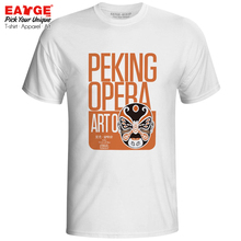 Art Of LiKe T Shirt China Novel Legacy Trick Bee Beijing Peking Opera T-shirt Active Brand Punk Unisex Men Women Tee