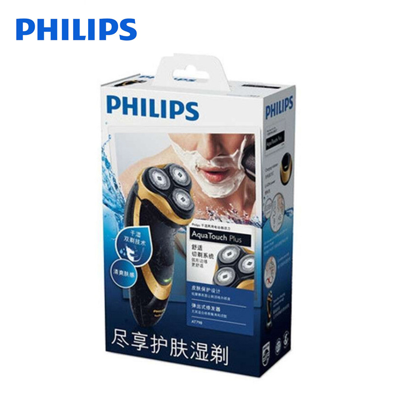 Image 5 - 100% Original Philips Professional Electric Shaver AT798 Rotary Rechargeable For Men With Triple Floating Blades Wet&Dry Shaving-in Electric Shavers from Home Appliances