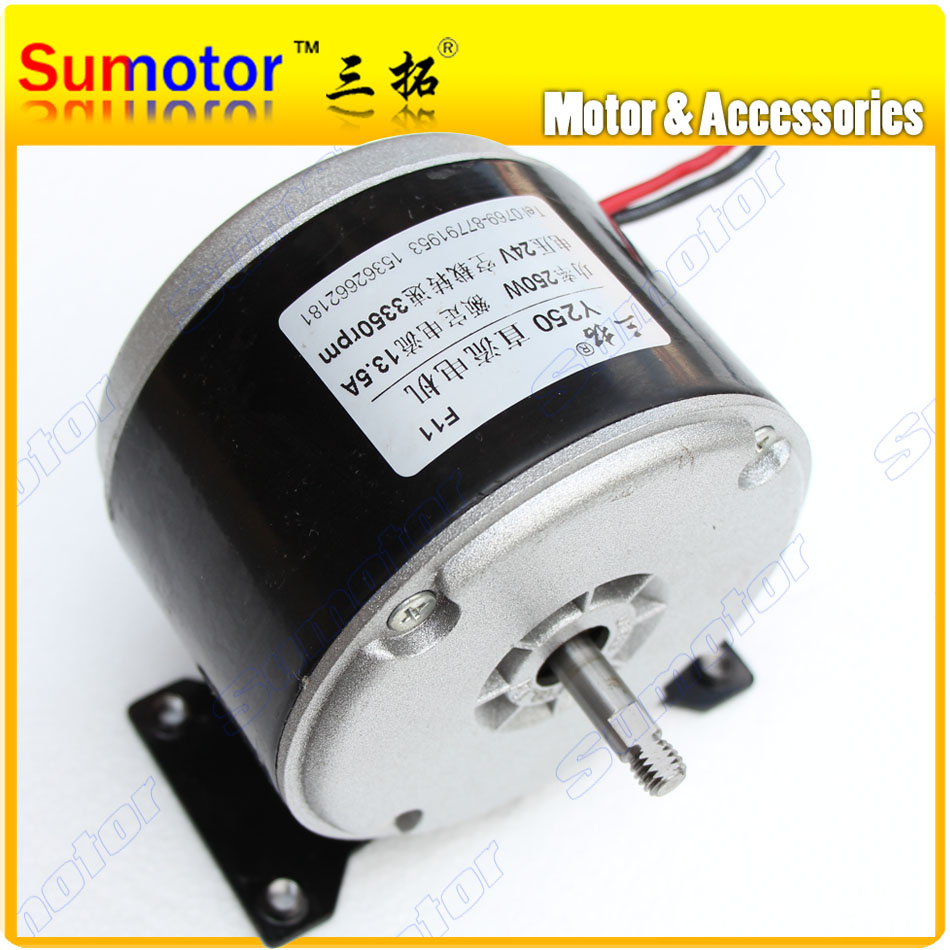 Y250 3350rpm DC 24V 250W Electric Bike High speed brush motor for Bicycle tricycle vehicle ATV E-bike Industrial machine tools