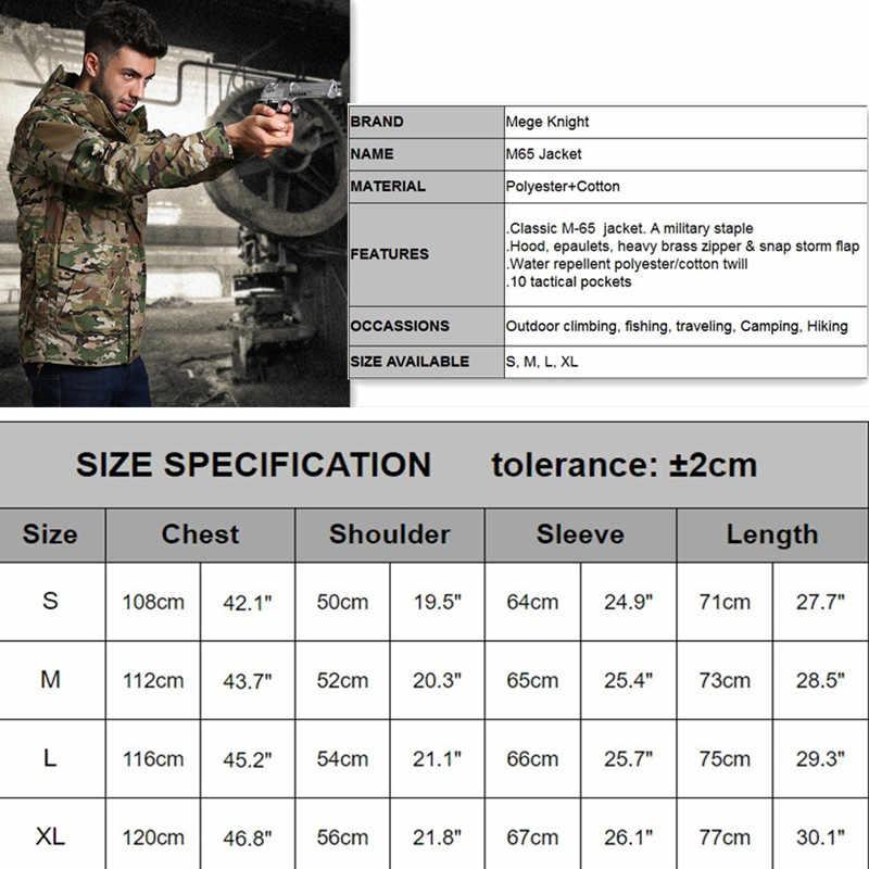 гироскутер для катания  ветровка ветровки спортивный костюм мужской дождевик одежда для рыбалки костюм для рыбалки куртка   одежда для охоты  ветровка мужская куртка мужская пиджак