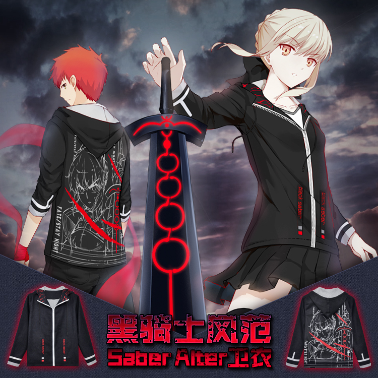 Anime Fate Stay Night Saber Alter Cotton Jean Hoodie Sweatshirt Tracksuit Spring Autumn Pullover Clothing Jacket
