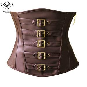 Image 4 - Wechery Brown Black Short Top Bustier Ladies Fashion Leather Underbust Corset Slim Wasit Shapewear Gothic Goth Style Punk Tops