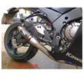 Customized Titanium Alloy carbon fibre motorcycle exhaust for kawasaki ZX-10R 2011 2012 2013 2014 2015 year directly install