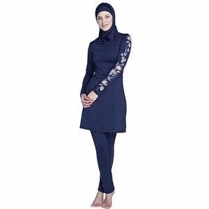 Image 3 - 2019 kobiet duży rozmiar drukowane kwiatowy pełna pokrywa kąpielówki muzułmańskie kobiety islamski konserwatywny strój kąpielowy hidżab kostiumy kąpielowe Sui