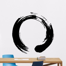 Zen Circle Wall Decal Buddhism Enso Yoga Vinyl Sticker Removable Mural Studio Decor AY0195