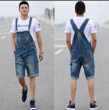 New Arrival 2015 High Quality Men's Jeans Straps Denim Jumpsuit Mens Bib Overalls For Men Blue S M L XL XXL XXXL XXXXL