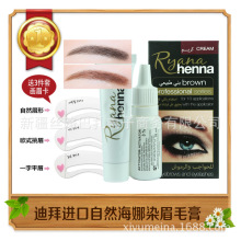 Ryana Henna Natural Eyebrow Eyelash Tint Kit, Dark Brown, Black Available Professional Eyelashes Cream, easy tint, long last