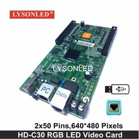 LYSONLED Huidu HD-C30 Asynchronous RGB LED Video Display Card, Support 640*480 pixels Full Color LED Display Support 1-32 Scan
