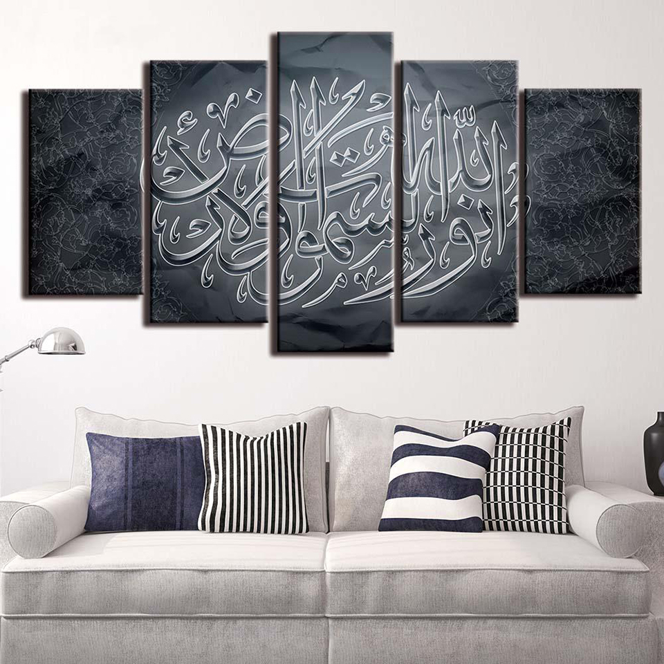 Canvas Wall Art Pictures Modular HD Prints 5 Pieces Grey Islamic Arabic The Qur 39 an Paintings Abstract Muslim Poster Home Decor in Painting amp Calligraphy from Home amp Garden