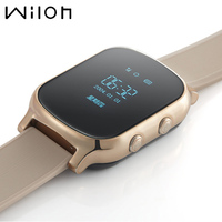2018 hot GPS Tracker Watch For Elders Google Map SOS call Child GPS Watches wrist watch Personal Tracker GSM GPS Locator G700