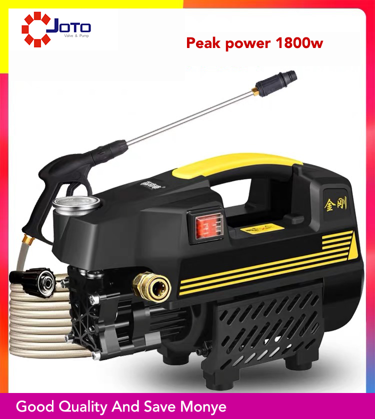 220V 900W Household Car Washing Machine Copper Induction Electric High Pressure Water Pump Cleaning Machine