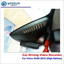 Car DVR Driving Video Recorder For Volvo XC60 2015~2017 Front Camera Black Box Dash Cam - Head Up Plug Play OEM