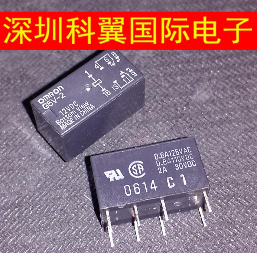 50pcs 8pins 12V G5V-2-H1-12VDC G5V-2-H1-DC12V G5V-2-H1-12V 1A Omron Relay