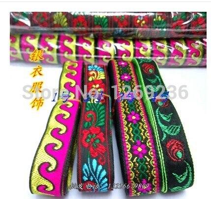 costurar em lantejoulas beads Pedrinhas applique 43*19