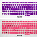 Высокая Qualiyt силиконовые клавиатуры защитник кожи для LENOVO IBM ThinkPad Edge E530 E530C E531 E535 E540 T540 W540 L540