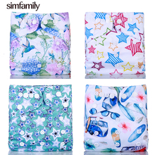 [simfamily]2018 New 4pcs/set Washable Cloth Diaper Cover Adjustable Nappy Reusable Cloth Diapers Available 0-2years 3-15kg baby