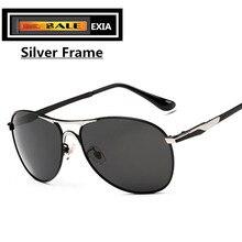 Fashion Men Sunglasses Polarized TAC Lenses AR Blue Coated EXIA OPTICAL KD-8722 Series