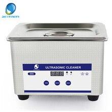 Jewellery Washing Machine Watches Cleaner