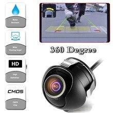 Универсальный автостоянка помощь DVD GPS спереди и сзади Реверсивный Просмотр Камера Широкий формат Обратный HD CCD провода Беспроводной Ночное видение