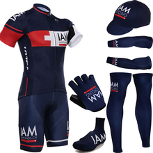 2015 Dark Blue cycling jersey quick dry polyester cycling shirts bike shorts set gel pad cycle Maillot Culotte full set