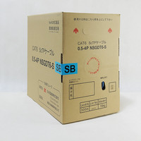 NISSENCABLING NIPPON SEISEN Cat.6 300M CAT 6 Ethernet Cable STP Indoor Lan Network Engineering Shielded Twisted Pair