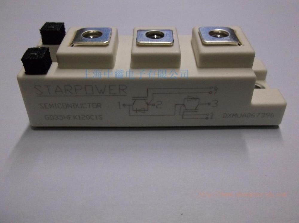 Free Shipping      IGBT Module GD35HFK120C1S
