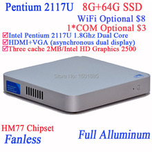 2015 new style gaming computer for kids from China with Intel Pentium CPU 2117u 12V Power Supply Input 8G RAM 64G SSD