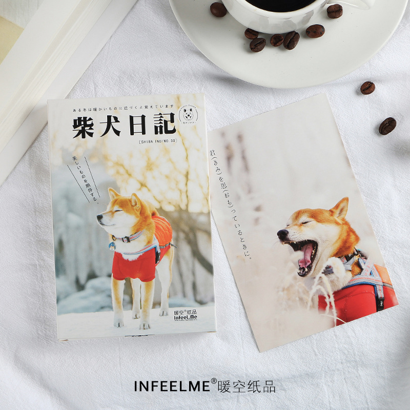 30 Sheets/Set Shiba Inu Dog Diary Series Postcard Greeting Card Birthday Gift Card Message Card