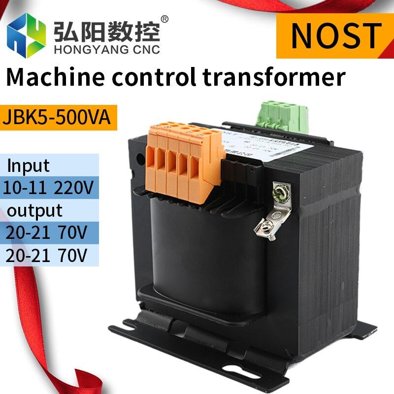 NOST Transformer 70v 1200w ,70v 500, 70v 800w, 70v 1200w, 90v 800w Jbk5-1200va Good Quality Transformer For Stepper Drives