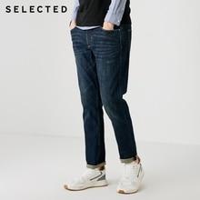 SELECTED Мужские джинсы из лайкры с лёгкой эластичной винтажной облегающей осенью и зимой джинсовые