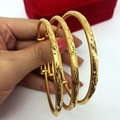 1 pair Baby Gift Yellow Gold Filled Children Bracelet Adjustable Bangle 50mm