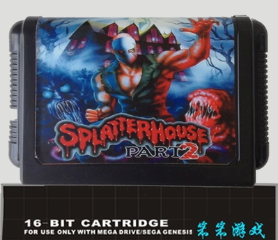Game Cartridge - Splatter House Part 2  For 16 bit Sega MegaDrive Genesis game console