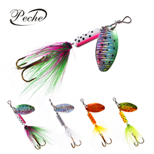 Купить с кэшбэком Peche Spinner Fishing Lures Wobblers CrankBaits Jig Shone Metal Sequin Trout Spoon With Feather Hooks for Carp Fishing Pesca