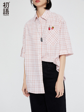 Toyouth ผู้หญิง Toyouth เสื้อและเสื้อลายสก๊อตเย็บปักถักร้อยรูปแบบ Streetwear หญิง Blusas