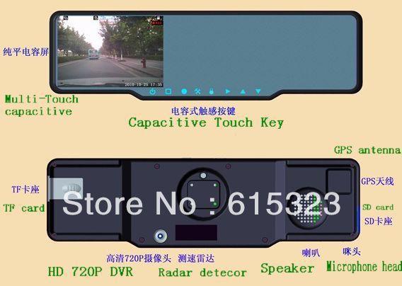 Car rearview Capacity mirror+GPS+HD 720P DVR recorder+Built-in radar detector+bluetooth talk+Free shipping