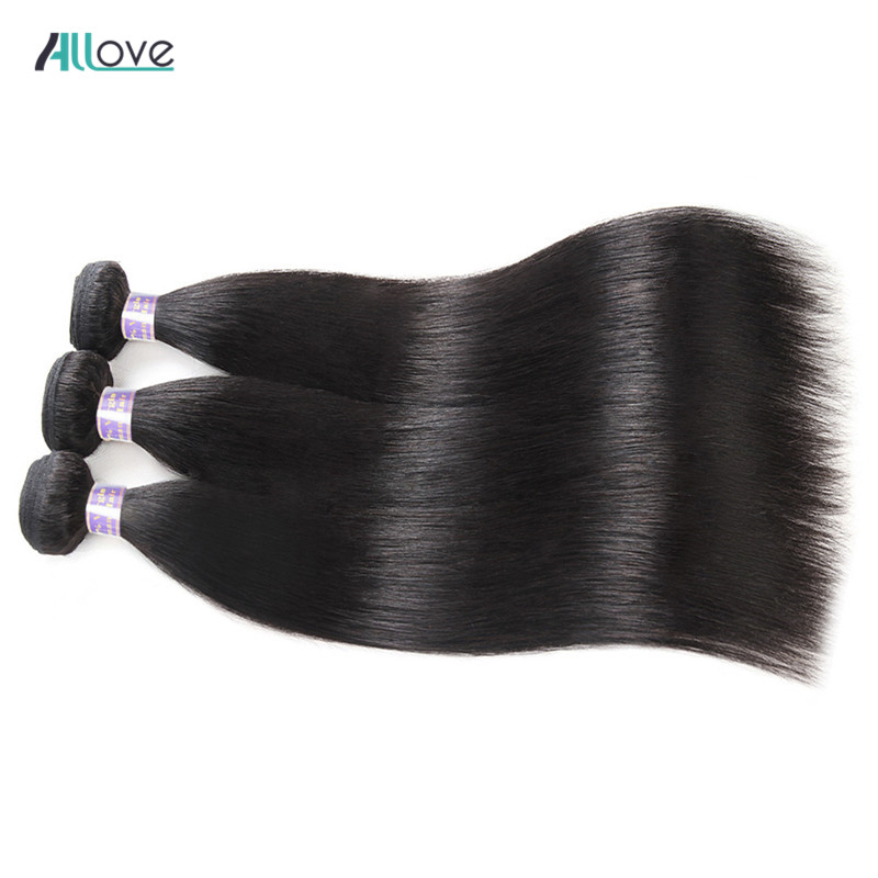 Allove Straight Hair Bundles Brazilian Hair Weave Bundles 100% Human Hair Bundles Natural Color Non