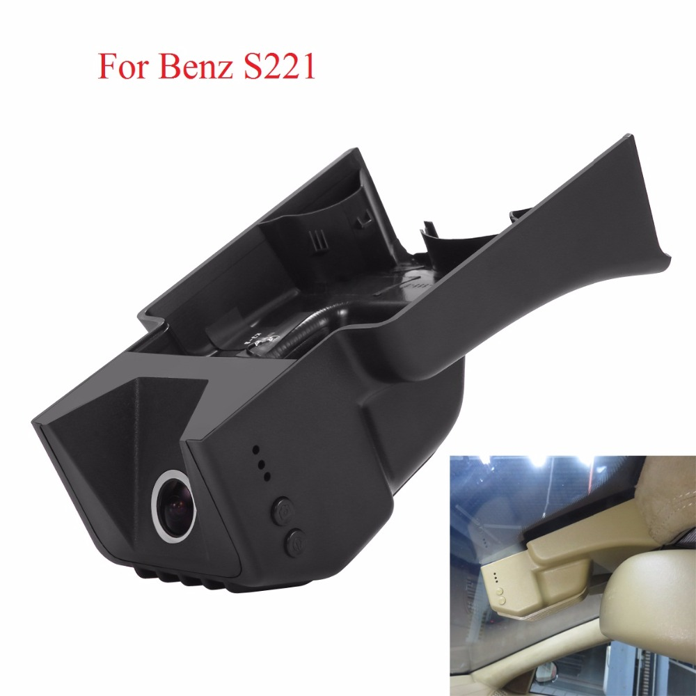 Hidden Car DVR Camera For Benz S 221 DVR Video Recorder Dash Cam Car Black Box 1080P With Night Vision