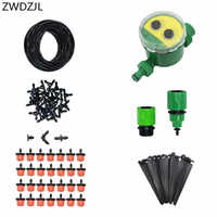 Automatic irrigation system watering kit Greenhouse strawberry gardening tool kit automatic garden watering 1 set