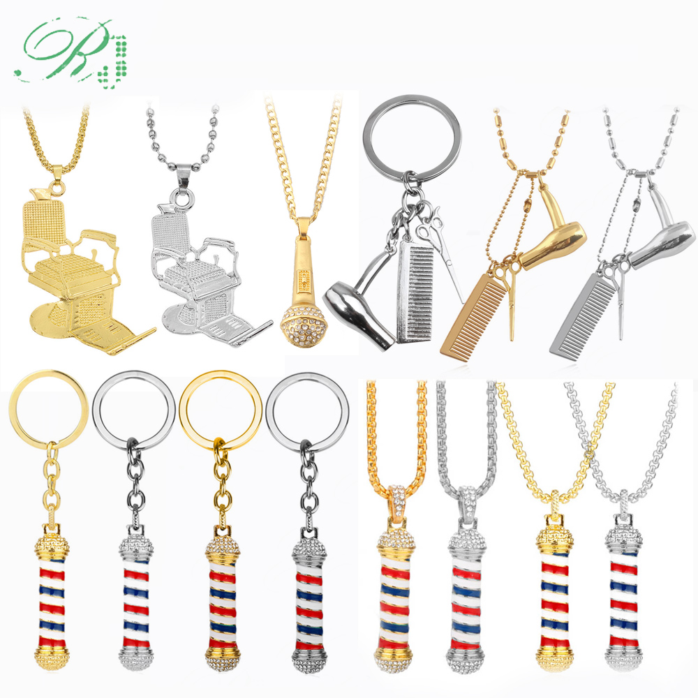 Richy-Glory Genuine Leather Necklace Vintage Key Chain Necklaces