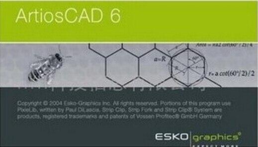 ArtiosCAD 12 английский 3d моделирование программного