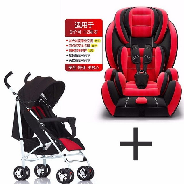 Free Shipping Child Car Seat Girl And Boy Baby Chair Stroller Combination