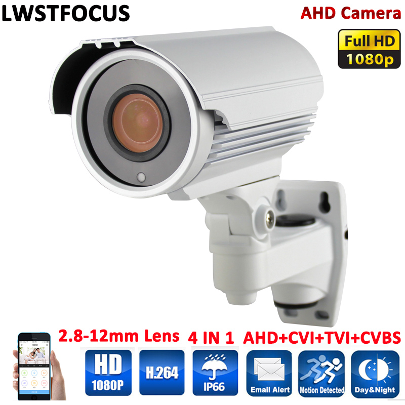 ФОТО Metal IR 40Meters Varicoal 2.8-12mm lens AHD Camera 2MP Full HD 1080P AHDH Camera outdoor Security Surveillance Camera AHD 1080P