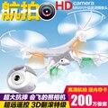 Skytech M62R 2.4G 4CH 6-Axis Juguetes de Control Remoto RC Quadcopter Drone Ar. Drone con Cámara