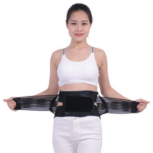 Breathable Self-Heating Thermal Insulation With Memory Plate Support Hip Support And Double Compression Elastic Bandage hot sale 50cm 10m floor heating film 5 sq meters with clamps insulation daub and black insulation tap