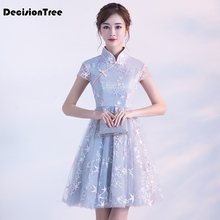 2019 traditional chinese dress vestido womens satin long cheongsam qipao flower embroidery